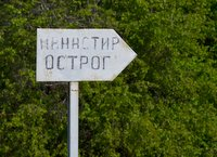 Directions to the monastery