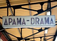 Drama railway station