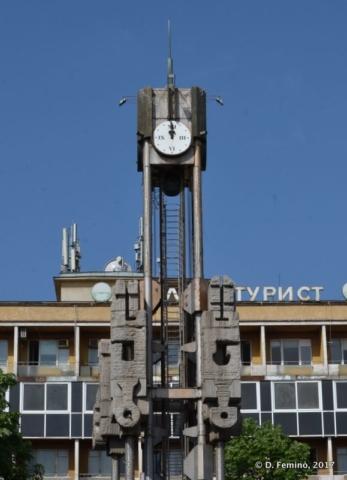 New tower (Haskovo, Bulgaria, 2017)