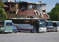 Haskovo Bus Station