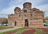 Church of Christ Pantocrator