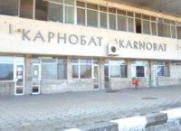 Karnobat station