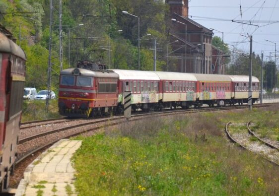 Bulgarian railways