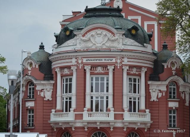 Aramatichen Theatre (Varna, Bulgaria, 2017)
