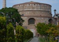 Galerius' Rotunda