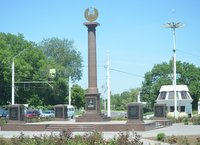 Welcome to Transnistria