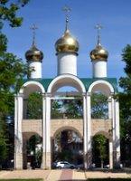 Gate of Kirov park