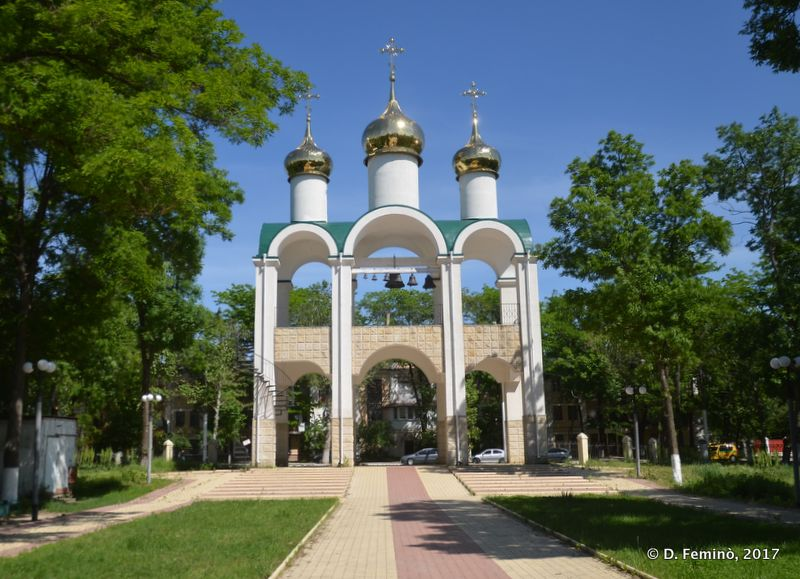 Gate of Kirov Park (Tiraspol, Transnistria, 2017)