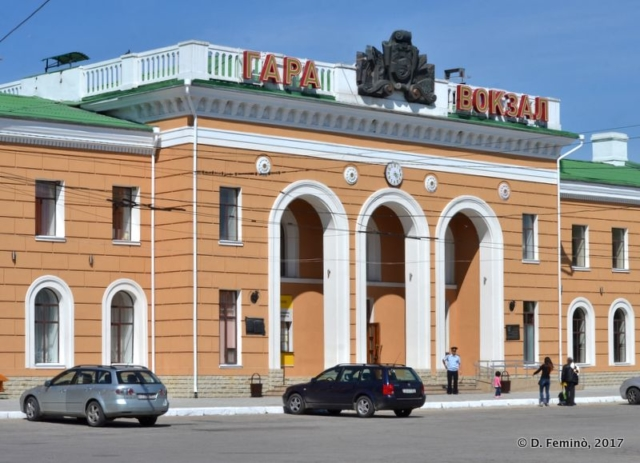 Railway station (Tiraspol, Transnistria, 2017)