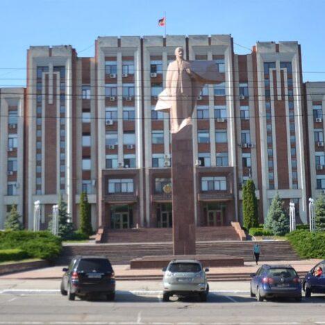 Tiraspol photos