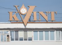 Kvint brandy factory