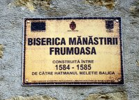 Plate for Frumoasa Monastery