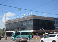 The bus station in Odessa