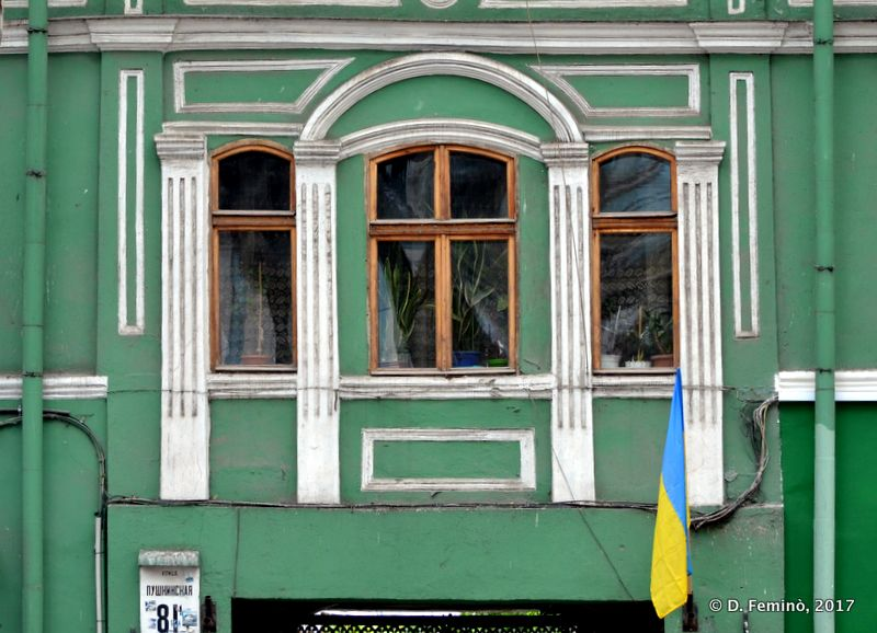 Building (Odessa, Ukraine, 2017)
