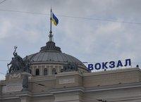 Odessa railway station