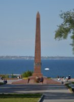 Obelisk and sea