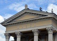 Museum in Odessa