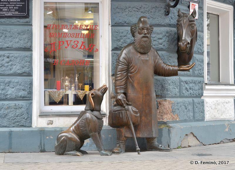 Strange monument in Vaynera Street (Yekaterinburg, Russia, 2017)