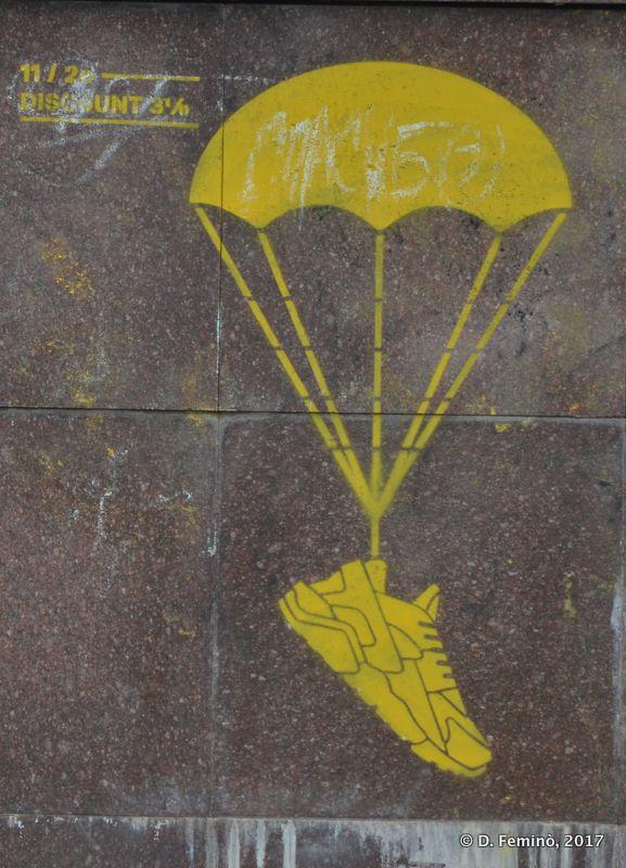 Graffiti (Yekaterinburg, Russia, 2017)