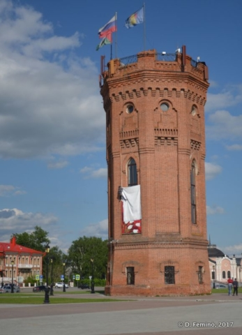 Water tower (Tobolsk, Russia, 2017)