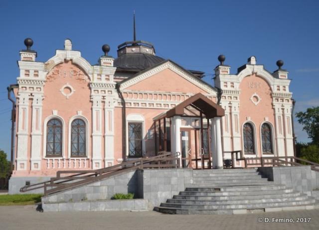 Provincial museum (Tobolsk, Russia, 2017)