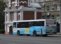 Bus in Omsk