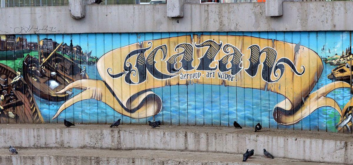 Kazan Graffiti