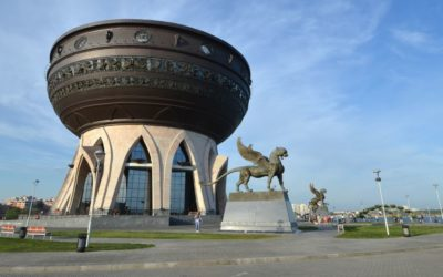 The cauldron in Kazan