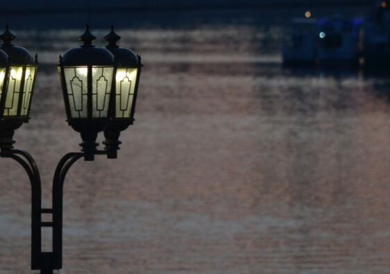 Lamps on river Tura