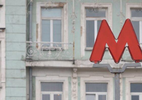 Metro sign for Biblioteka Im Lenina