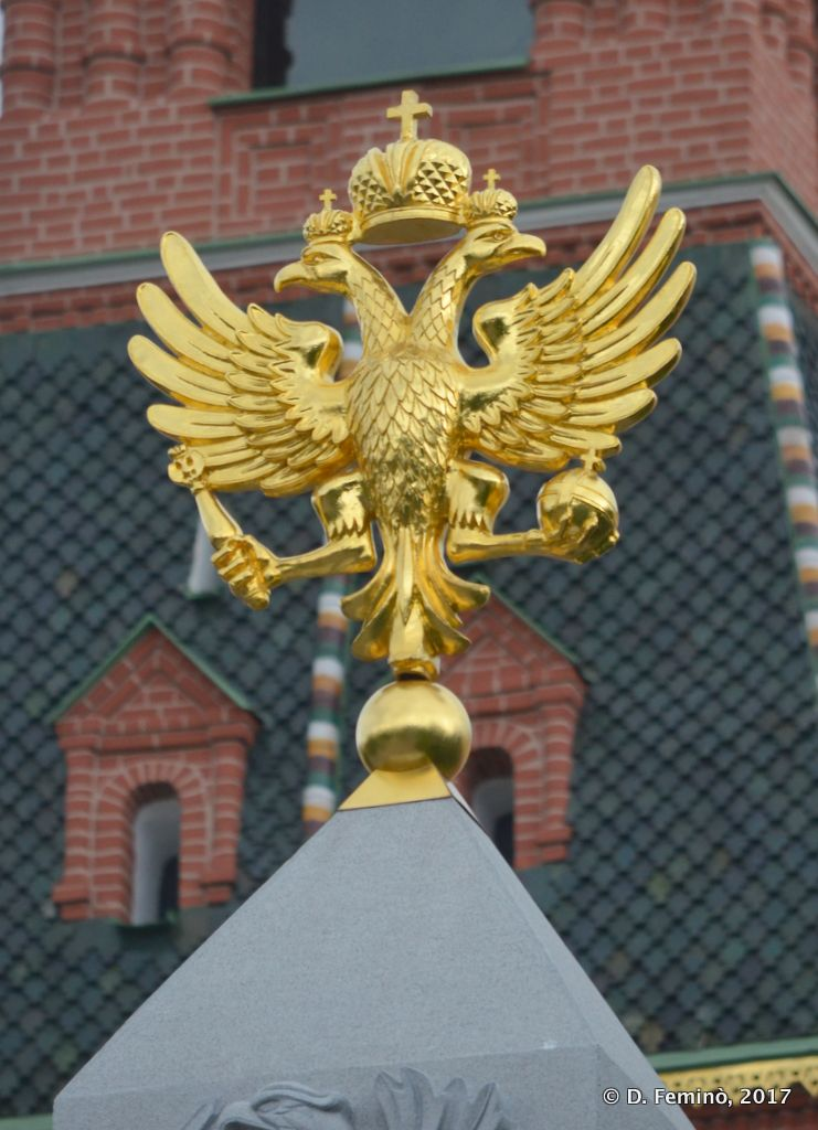 Golden eagle (Moscow, Russia, 2017)