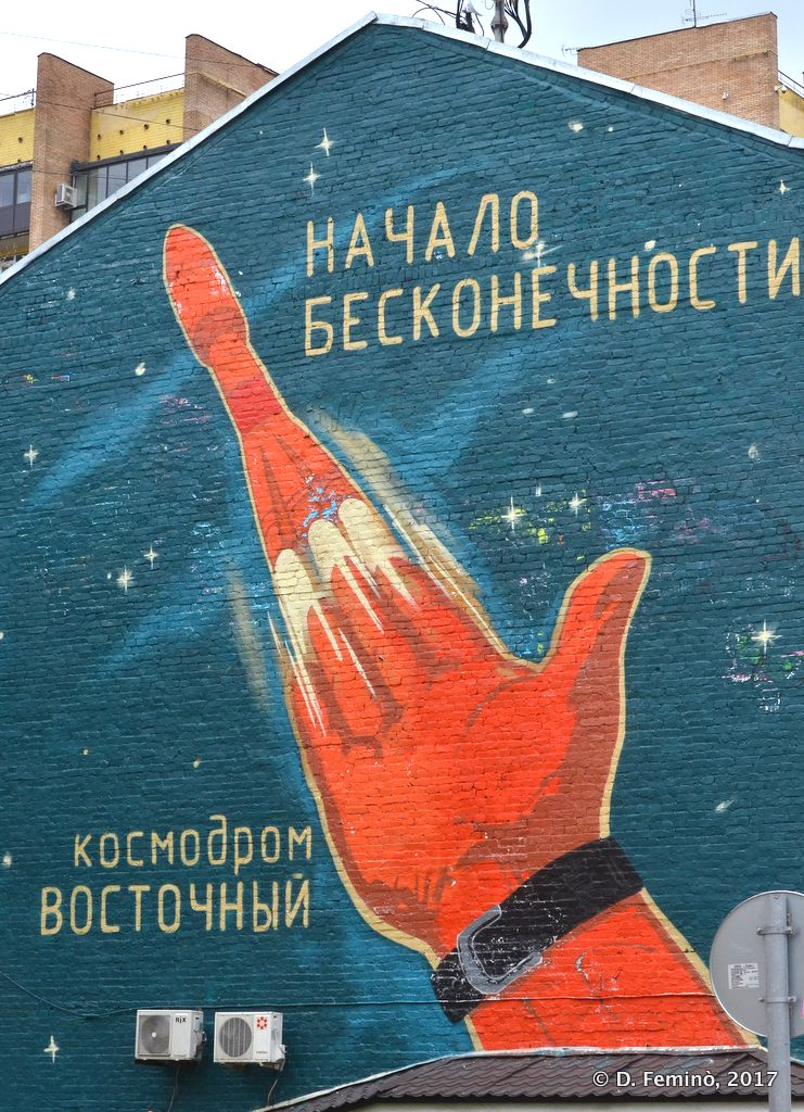 Beginning of infinity, graffiti (Moscow, Russia, 2017)