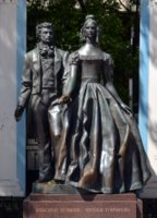 Statue of Pushkin and Goncharova