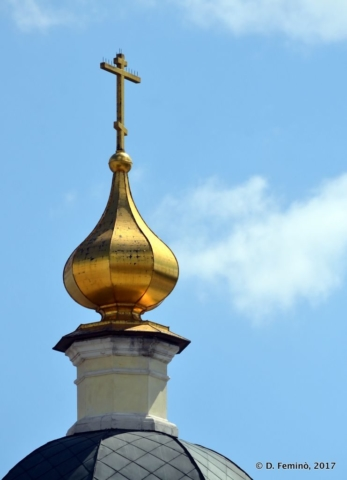 Onion dome (Moscow, Russia, 2017)
