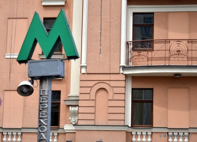 Green Metro sign (Kiev, Ukraine, 2017)