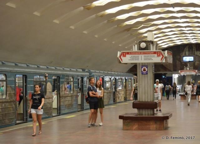 Metro Station (Novosibirsk, Russia, 2017)