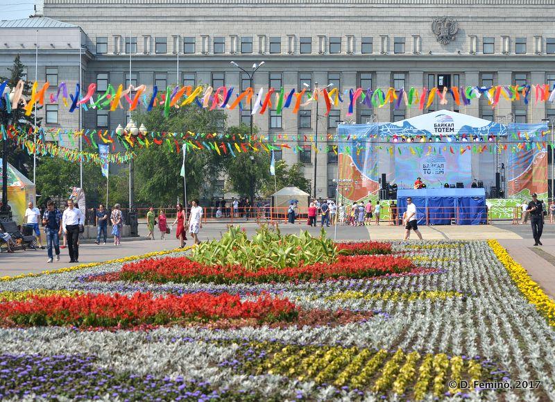 Garden near Kirov square (Irkutsk, Russia, 2017)