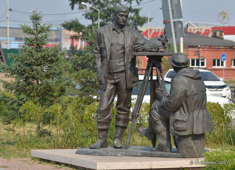 Monument (Irkutsk, Russia, 2017)