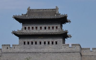 Datong new walls