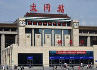 Datong Train Station