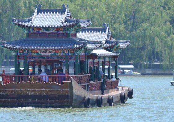 A boat on the pond in Beihai Park
