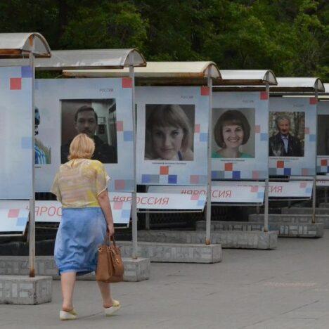 Novosibirsk photos