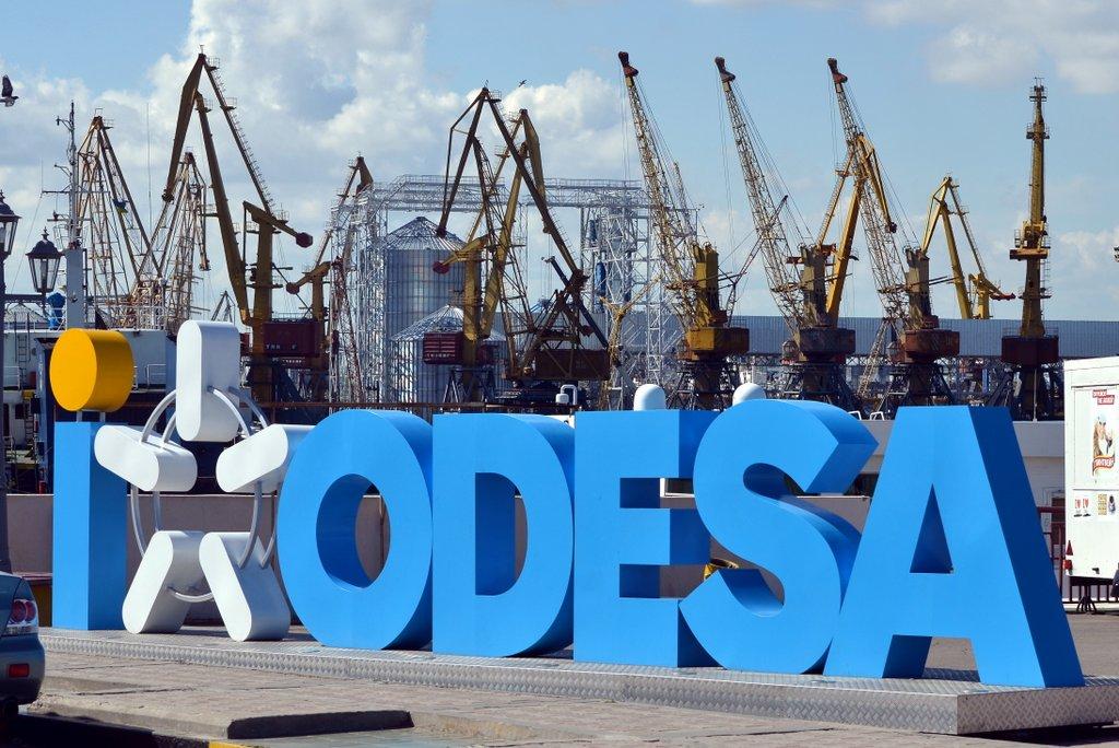 Odessa, I love Odessa (really!)