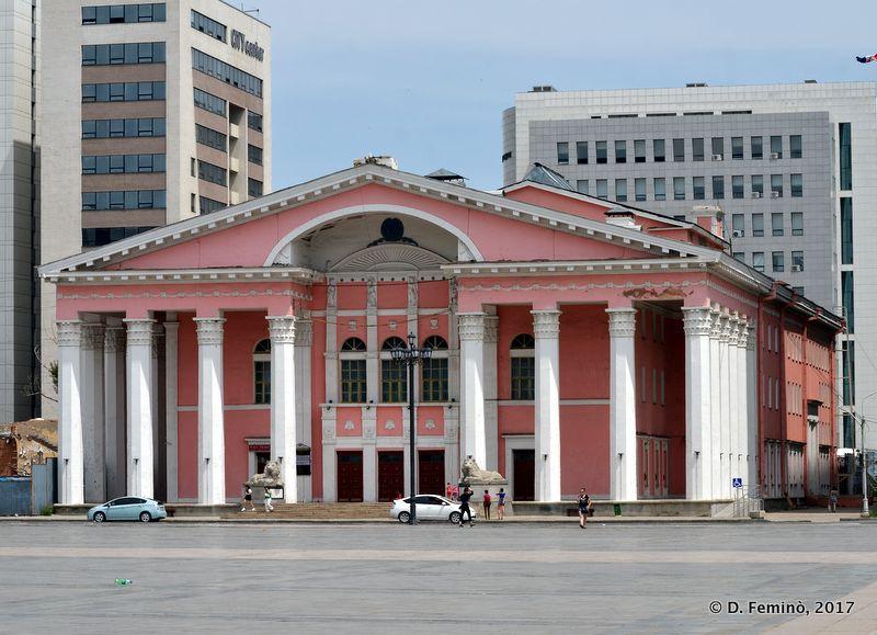 State Opera and Ballet Theatre (Ulaanbaatar, Mongolia, 2017)