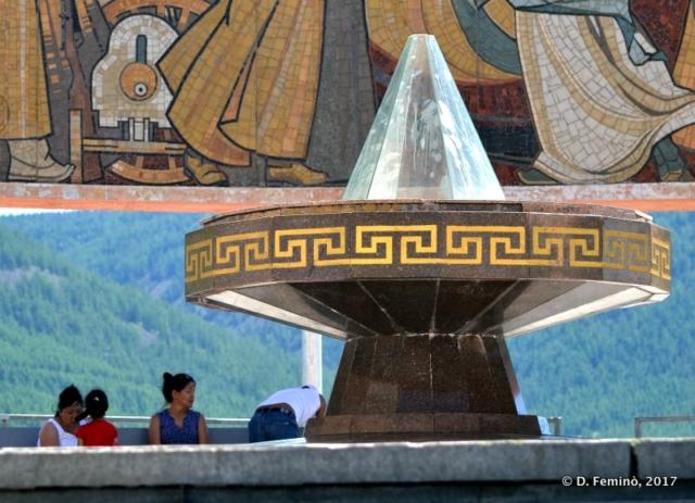 Diamond decoration (Ulaanbaatar, Mongolia, 2017)