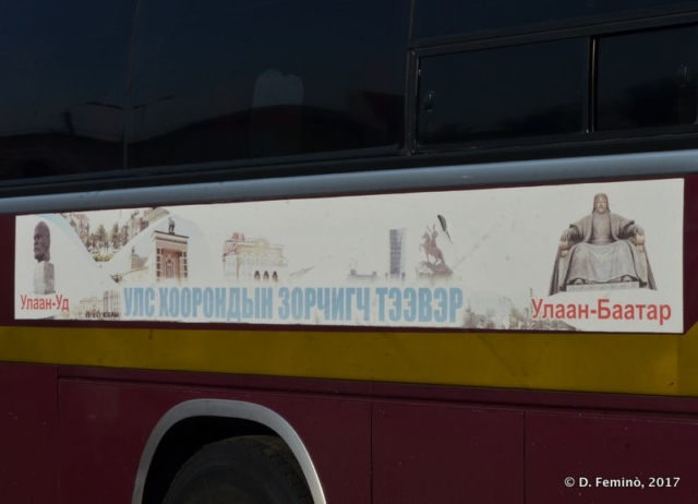 Sign on the bus to Mongolia (Ulan Ude, Russia, 2017)