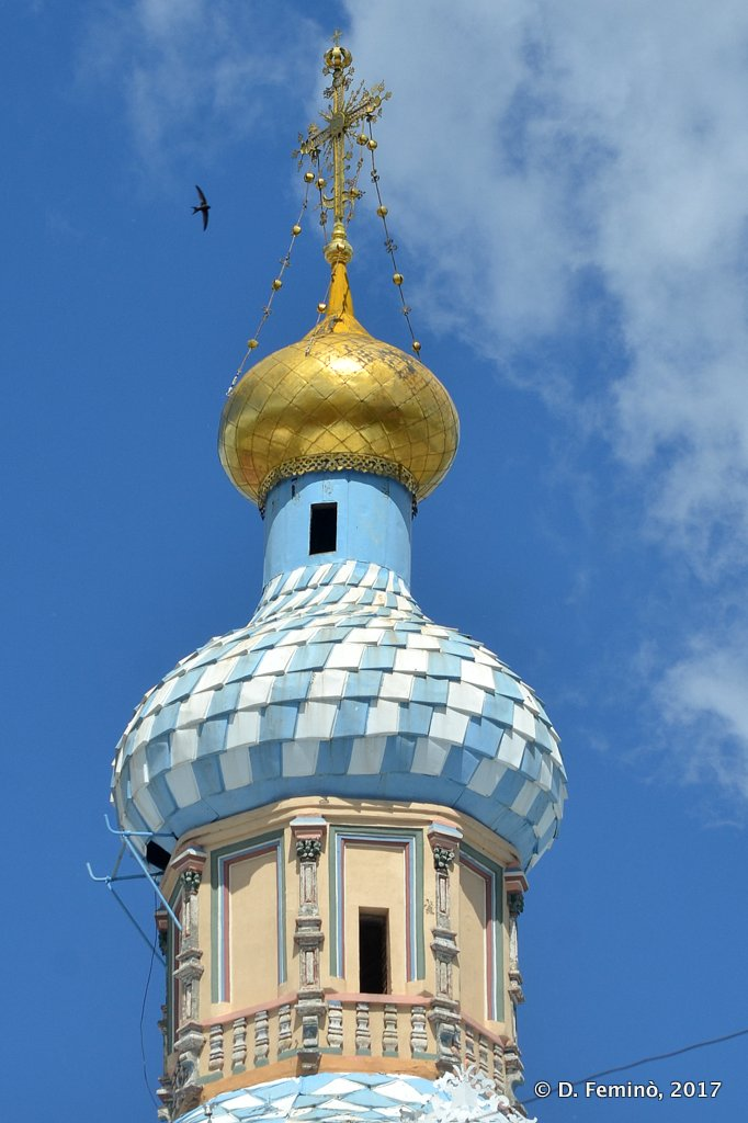 Kazan, Dome of Saint Peter and Paul's Cathedral
