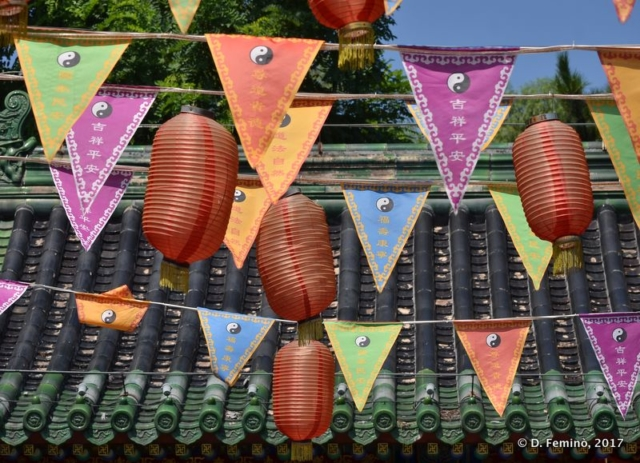 Colourful flags in Huode Zhenjun temple