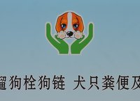 Sign of association for dogs