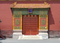 A door of a Forbidden City Building